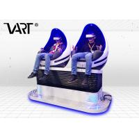 Buy cheap 2 Seats 9D VR Egg VR Cinema Simulator with Virtual Reality Video Game from wholesalers