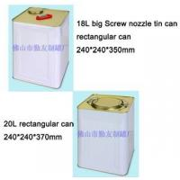 Buy cheap Big Metal Pail / Chemical Can/ Tinplate Can/ Rectangular Can from wholesalers