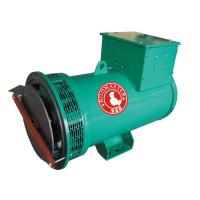 Buy cheap generator alternator from wholesalers