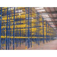 Buy cheap Heavy duty style selective pallet rackings from wholesalers