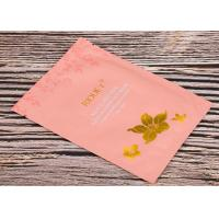 Buy cheap Cosmetic Face Mask Packaging Non Leakage For Skin Care Product / Facial Cream from wholesalers