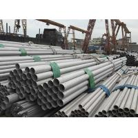 Buy cheap Customized Size Seamless Stainless Steel Pipe Cold Drawn / Cold Rolled from wholesalers