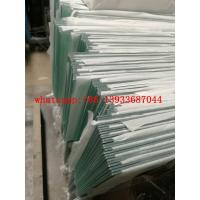 Buy cheap 2-19mm clear , low iron, bronze, green, blue, grey  toughened glass with SGCC, CE, ISO9001 certificate from wholesalers