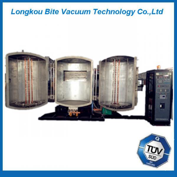 Plastic Curtain Parts Vacuum Metalizing Machine - longkoubite