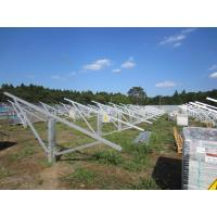 Wholesale Aluminum Solar Panel Ground Mounting Systems , Ground Mount Solar Racking System from china suppliers