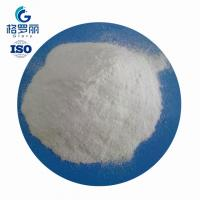 Buy cheap China Supplier Sodium tripolyphosphate CAS 7758-29-4 from wholesalers