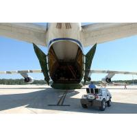 Buy cheap Forwarder / Air Cargo Service / Air Transportation from wholesalers