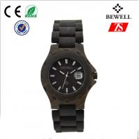 Stainless Steel Buckle Wooden Wrist Watch For Promotional Gift