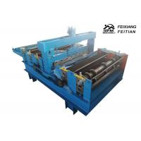 Buy cheap Simple Type Steel Cutting And Slitting Machine 10m/Min Speed With Stable Running from wholesalers
