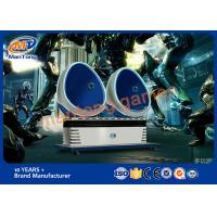 China Double Interactive Virtual Reality Machine For Movie Theater 3000W on sale