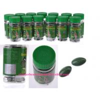 MSV, Stronger Version Meizitang, Natural Botanical Slimming Softgel, Green Slimming Pills Manufactures