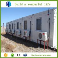 Buy cheap 20ft 40ft Expandable Combined Flat Pack Modular shipping Container House from wholesalers