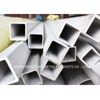 Buy cheap Square Shaped Stainless Pipe Welding , Weldable Steel Tubing Bright Finish from wholesalers
