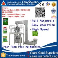 Buy cheap high accuracy automatic washing powder packing machine in small business price from wholesalers