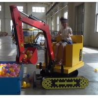 Buy cheap 360 degree rotate kids mini electric excavator with music coin operated kids ride excavator from wholesalers