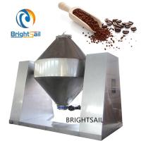Buy cheap Powder Milk Industrial Flour Mixing Machine Industry Cocoa Coffee Stable from wholesalers