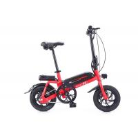 Buy cheap Mini Mobility Scooter Foldable Electric Bike With Five - Line Brake And 12 Inch Wheel from wholesalers