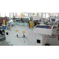Large Size Diffusion Sheet Automatic Flatbed Die Cutting Machine For Film Product Manufactures