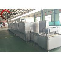 Buy cheap Grain Curing Industrial Microwave Equipment 220V / 380V Voltage Environmentally Friendly from wholesalers