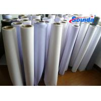 Buy cheap Flex Frontlit Laminated PVC Banner Material for Eco Solvent / Latex / UV Ink	1000*1000D CAS from wholesalers