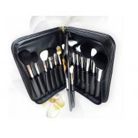Buy cheap High Grade Portable PU Bag, Professional Makeup Brush Set, 29 Pcs Great Makeup Brushes product