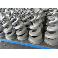 Buy cheap Spiral Spray Silicon Carbide Nozzle Long Use and Strong Corrosion Resistance from wholesalers