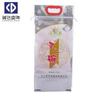 Buy cheap 10kg 25kg 50kg Matt Lamination Polypropylene Bags For Packaging With Handle from wholesalers