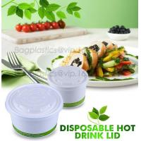 Buy cheap PLA compostable lids, BPI certificated compostable coffee cup lid made in China, Coffee cup with CPLA lid from wholesalers