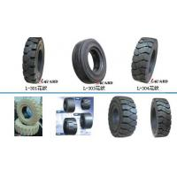 Wholesale forlift parts-tyre from china suppliers
