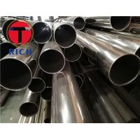 Buy cheap ASTM A270 SS sanitary tubes 316 68.3mm stainless steel pipe from wholesalers