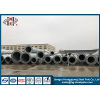 Buy cheap 2.3-18mm Wall Thickness Galvanized Steel Pole ISO9001-2008 Certification from wholesalers