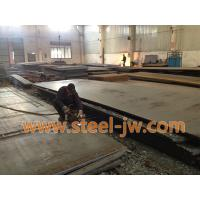 Buy cheap ASTM A1008 low carbon steel plates from wholesalers