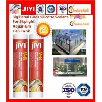 acetic construction silicone sealant for water tank sealing and bonding water resistance