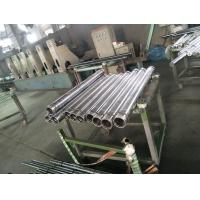 Buy cheap Hydraulic Cylinder Hollow Round Bar Steel Hard Chrome Plated Hollow Bar from wholesalers