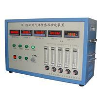 Buy cheap JZ-1 Coal Mine Gas Sensor Detect Device from wholesalers