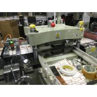 Buy cheap Nickel Foil and Copper Foil Aluminum Foil Label Die Cutting Machine with Sheeting Function Rubber Pad and Adhesive Felt from wholesalers