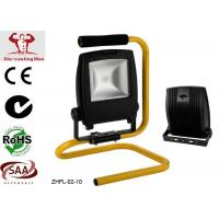 Buy cheap Bridgrlux Portable LED Outdoor Flood Lighting Lamp for Wall / Garden LED Outside Lights from wholesalers