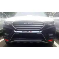 2016 Great Wall Haval H6 Hot Sale Auto Exterior Accessories  Front Bumper Cover