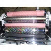 Buy cheap Hologram soft embossing machine, support one-key recovery from wholesalers