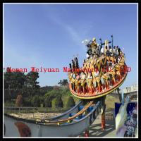 Buy cheap Thrilling funfair rides playground equipment 22 seats UFO Flying from wholesalers