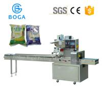 Buy cheap Automatic Flow Bakery Packaging machine factory customize providing from wholesalers