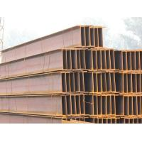 Buy cheap Structural Steel H Beams, Hot Rolled H Beam Sections, I Steel Beam Section JIS G3101, JIS G3106, JIS G3136, JIS G3192 from wholesalers