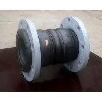 Wholesale EPDM / NBR / Neoprene, PN 16, 48 bar, 750mmHg Double Sphere Rubber Joint from china suppliers