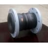 Buy cheap Double Sphere PN 16 / 48 bar EPDM / NBR / Neoprene Rubber Flexible Joint  from wholesalers