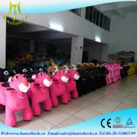 Hansel coin operated Stuffed Animal On Sale Mall Kids Play Area Mechanical Animal Rides Manufactures