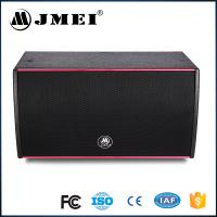 Buy cheap Professional Power Subwoofer Loudspeaker Unique Speaker Box Design from wholesalers