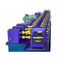 Buy cheap PLC Control Elevator Guide Rail Roll Forming Machine , Custom Roll Forming Machine from wholesalers