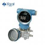 Buy cheap 4-20mA Hart IP65 LCD Differential Pressure Sensor Air Pressure Transmitter from wholesalers