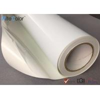 Buy cheap Premium RC Self Adhesive Glossy and Luster Photo Paper 190gsm and 260gsm from wholesalers