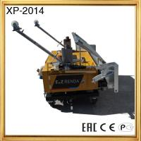 Buy cheap 0.75KW Gypsum Plaster Machine Single Phase with Hydraulic System from wholesalers
